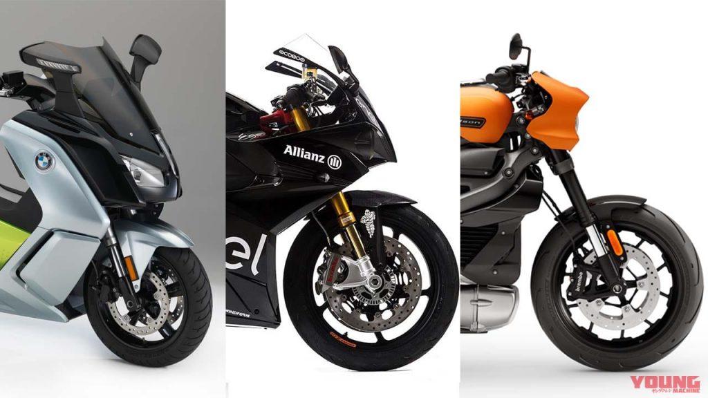 大型電動バイクに必要な免許の特例